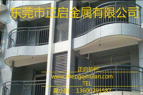 东莞阳台护栏